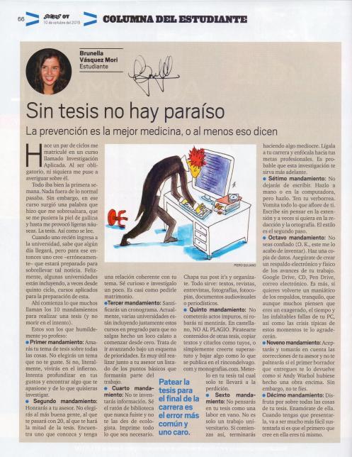 Sin tesis no hay paraíso, Brunella Vásquez